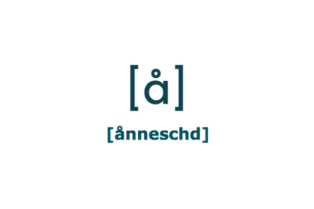 ANNESCHD (Lorsch)